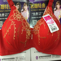 0.91USD Escrow Payment 36-42C Cup Plus Size sexy ladies model bra,lady secret bra,sexy ladies model bra (gdwx398)