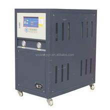 central cooling systems upright freezer air cooled water chiller price