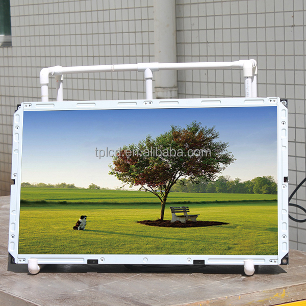 "outdoor sun readable LCD screen 2500nits 75"" high brightness lcd panel"