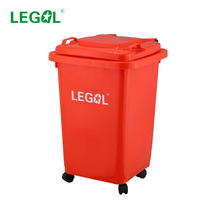 LD-50A Plastic Waste Bin Mobile Garbage Toy Trash Container
