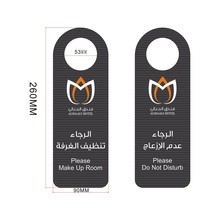 Zuoluo original design quality hotel door hanger with 400gsm art paper