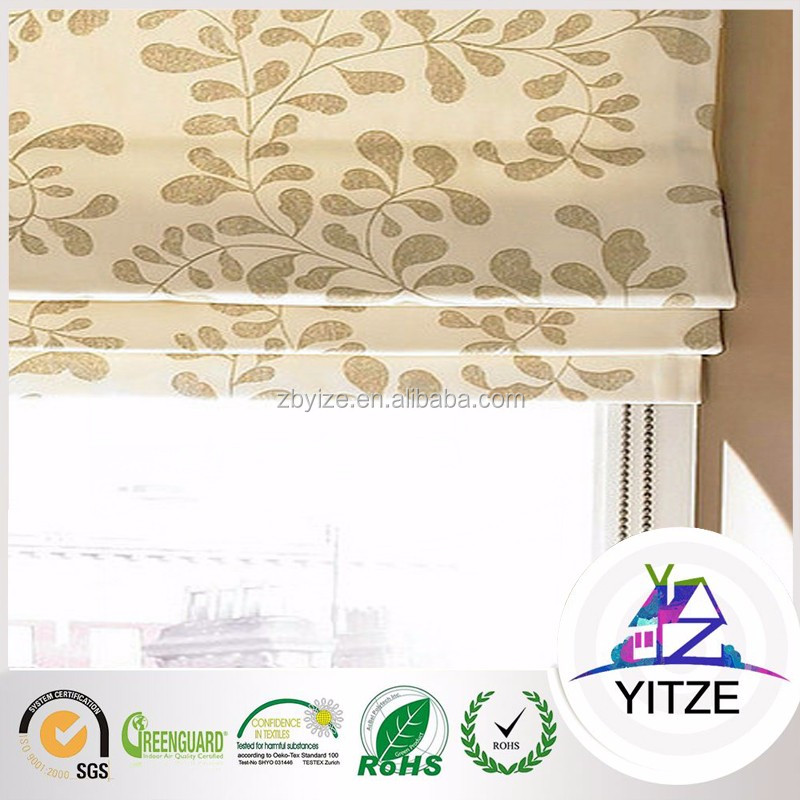 high quality Jacquard Peacock Shade roller blinds PS10 system
