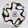 official size and weight soccer ball football,Comfortable handle Superior TPU+EVA ball sizes