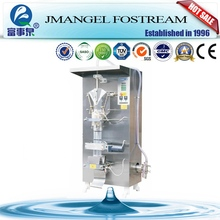 100% factory automatic small vertical form fill seal machine
