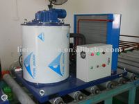 Small commercial refrigerator, snow flake ice making machine with high capacity