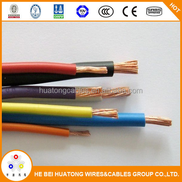 H05V-K PVC Insulated Flexible Copper Electric Wire (RV NYAF)