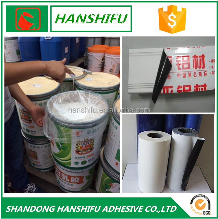 Multi-functional Water based Acrylic adhesive / emulsion / glue for Protective Film