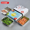 food grade aluminium foil container for barbecue(accept customer's size)
