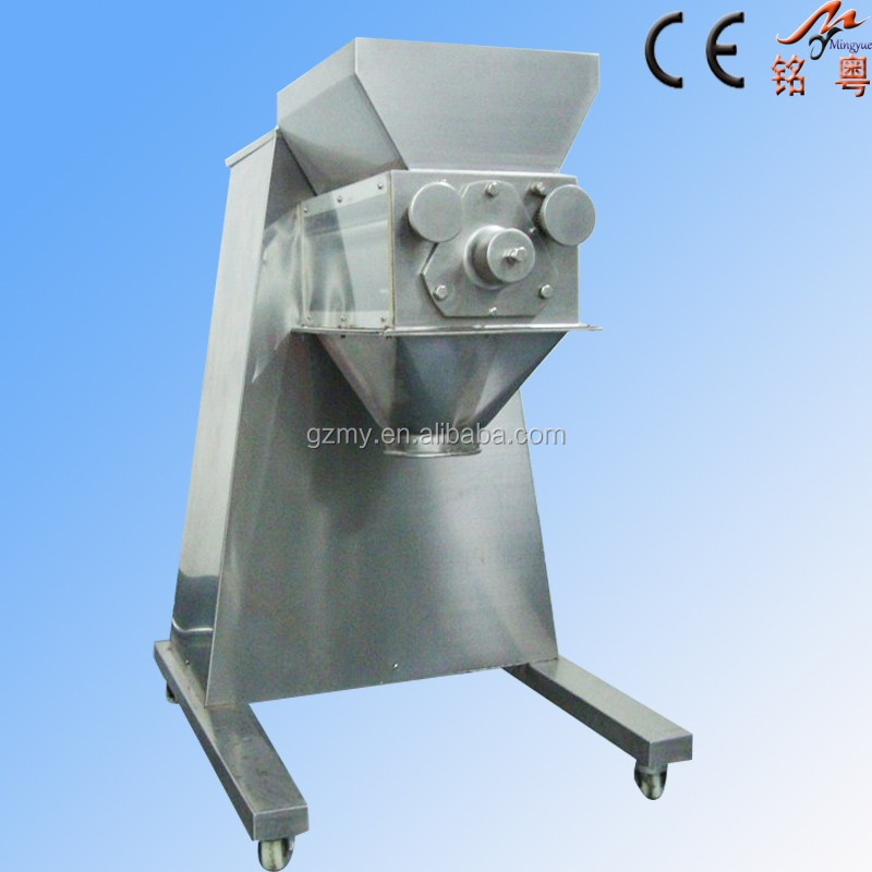 MINGYUE vibrating granule-maker for wholesales