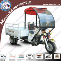 250cc air cooling Cabin 3 wheel cargo motor tricycle