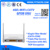 4GE+WIFI+ RF Port GPON CTAV ONU with 300Mbps Wireless Supported Bridge Routing Port Rate Limited