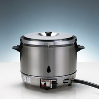 Gas Rice Cooker
