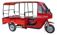 Top quality three wheeler passenger vehicle for sale