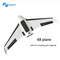 FY X8 EPO airplane aerial photography system with panda2 602 radio data
