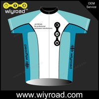 Free samples man united bike jersey/coolmax custom cycle jersey no minimum/performance bicycle racing jersey