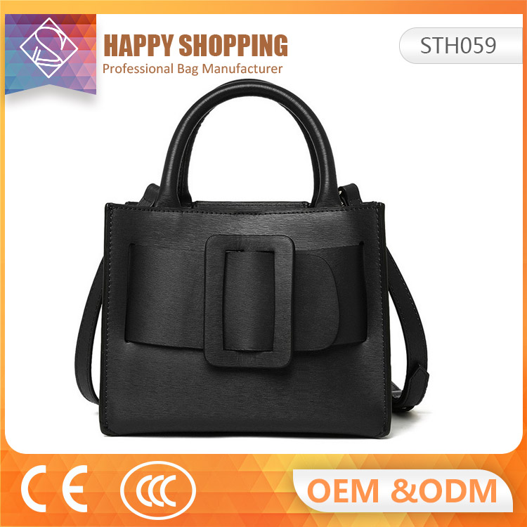 2017 autumn new simple leather handbag female Korean fashion trend ladies