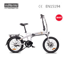 2018 New Design 36v250w 20'' mini folding electric bike with BAFANG mid drive motor