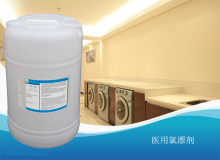 hospital medical washing powder chemical for liquid detergent