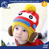 Cheap baby free knit pattern for hat earflaps
