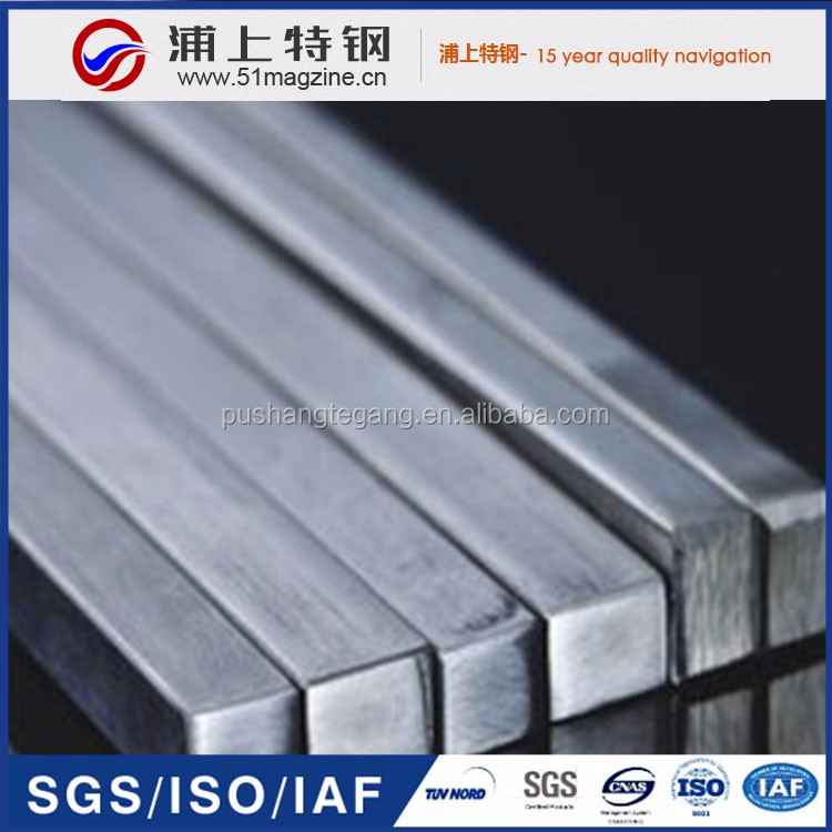 cheap weight of stainless steel square bar Best-Selling