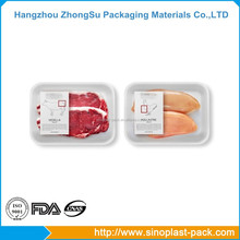 Laminated high barrier resealable vacuum plastic bag film