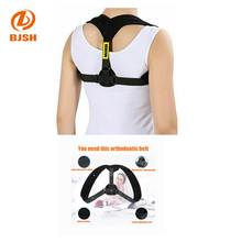 2017High quality breathable neoprene elastic clavicle posture corrector back support brace