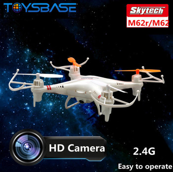 Skytech M62R 2.4G 4CH Flashing Night Light Remote Control RC Quadcopter with Camera