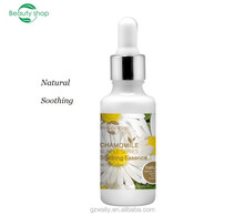 Organic pure chamomile soothing essence oil