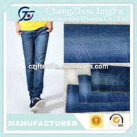 JF-V1262 2014 spandex cotton twill fabric stocklot denim fabric