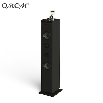 OM-1705 CD+G music tower stand floor speaker with karaoke function