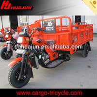 HUJU 150cc china made 150cc motorcycle / scooter 150cc three wheel / mini car 150cc for sale