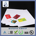 Magnetic Parking Card Blank Card