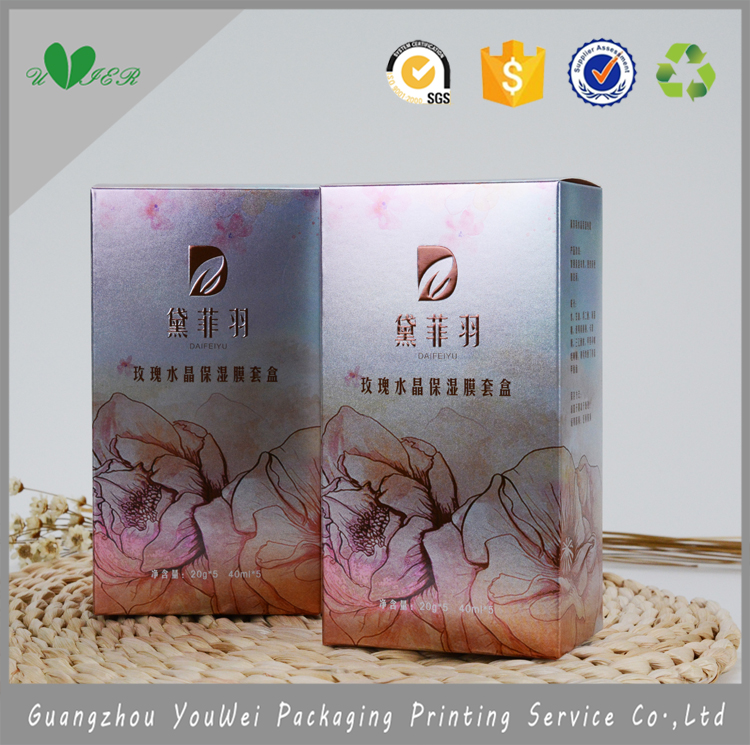guangzhou wholesale OEM customized 350 gsm art paper UV coating embossing makeup packaging box for Rose Hydrating Mask