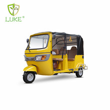 2015 New and Hot sale petrol auto rickshaw/CNG tricycle/oil brake auto rickshaw in China