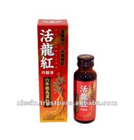 Health care deily energy drink/ Contained Red Ginseng