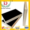 Melamine Plywood 18mm Marine Plywood Construction
