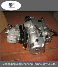50cc motorcycle engine with 4 stroke air cooling CDI ignition Motorcycle Engine 50cc feet start many oil bath type