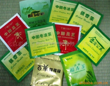 Free Sample Dongling Herb Tea Anti-cancer & Cleaning The Thorat And Larynx Herb Teabag