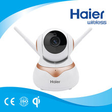 Haier Guardian APP Controlled 1080p HD IP Camera