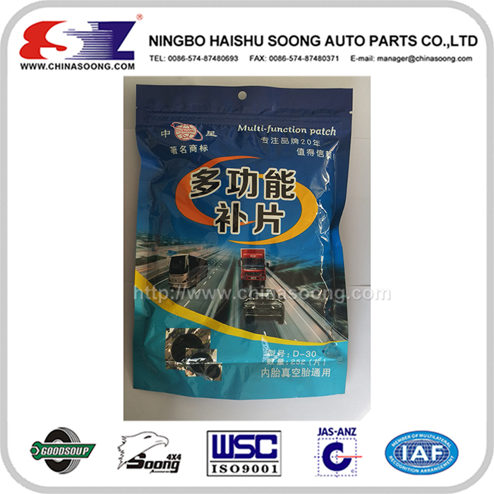 Supply Tyre Repair Cold Patch for Inner Tube