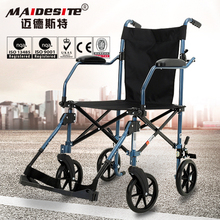 Buy cheap price manual wheelchair from alibaba