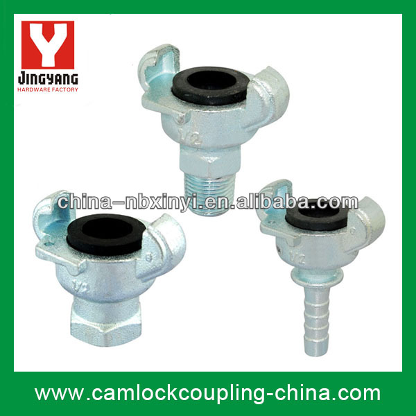 air hose coupling(U.S type)