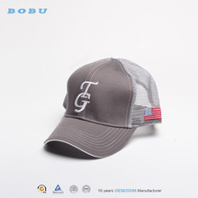 Bestselling Custom Blank 3D Embroidered Logo Baseball Cap hat canada