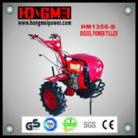 Agricultural Machine Diesel Motocultor(1WG4.0-105FC-Z) B TYPE HANDLE