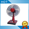 Home Appliances 16 Inch Electric Cooling