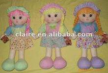 Lovely baby doll cloth baby doll fabric doll for kids