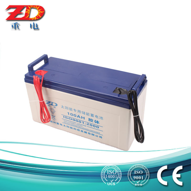 12v 100ah battery rechargeable for solar system