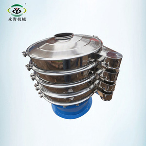 High efficiency industrial laboratory rotary vibrating sieve with 1000mm diameter