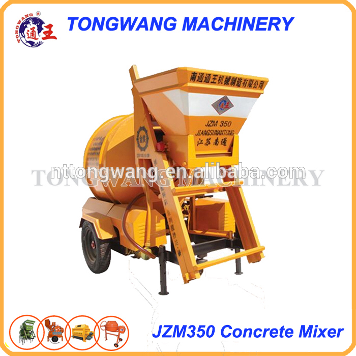 Professional skip hoist concrete mixer china supplier