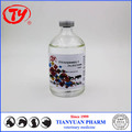good quality low price ivermectin price from China
